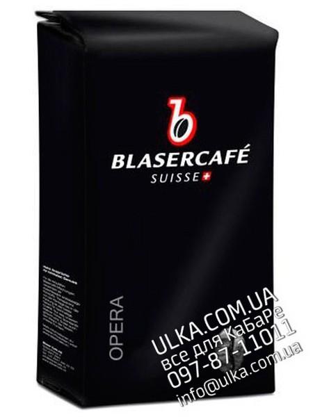 Кофе в зернах Blasercafe Opera 250 гр Blasercafe