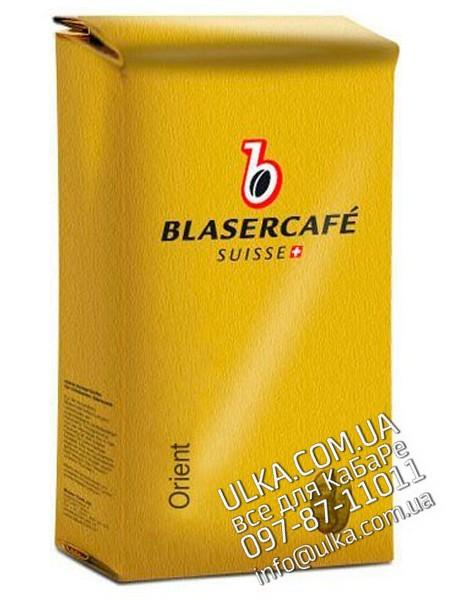 Кофе в зернах Blasercafe Orient 250 гр Blasercafe