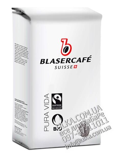 Кофе в зернах Blasercafe Pura Vida 250 гр Blasercafe