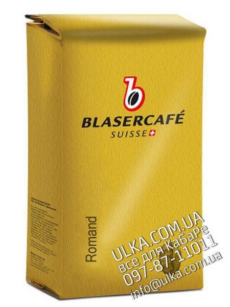 Кофе в зернах Blasercafe Romand 250 гр Blasercafe
