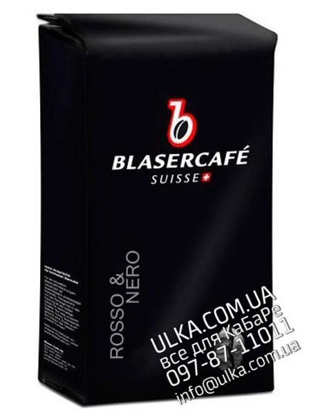 Кофе в зернах Blasercafe Rosso & Nero 250 гр Blasercafe