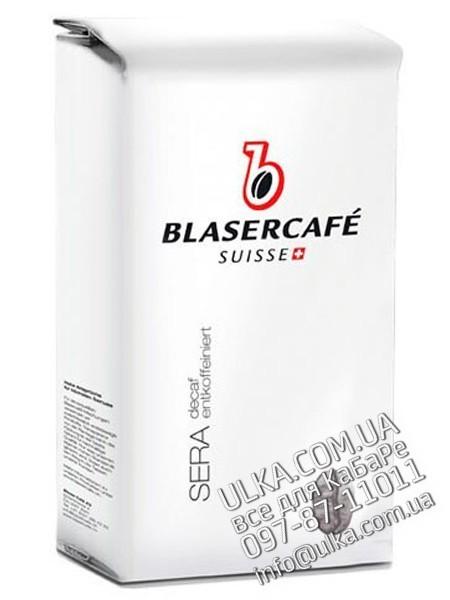 Кофе в зернах Blasercafe Sera 250 гр Blasercafe