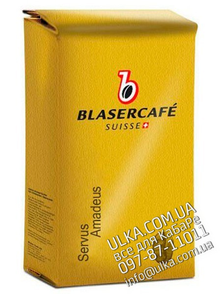 Кофе в зернах Blasercafe Servus Amadeus 250 гр Blasercafe