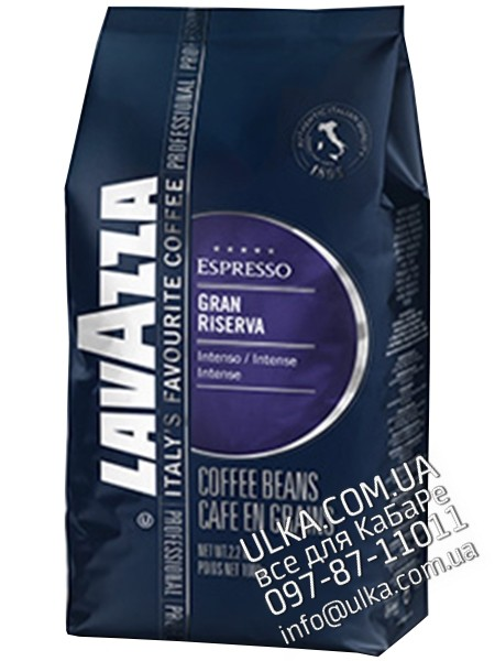 Кофе в зернах Lavazza Gran Riserva 1 кг Lavazza