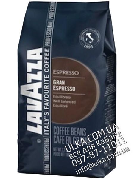 Кофе в зернах Lavazza Grand Espresso 1 кг Lavazza
