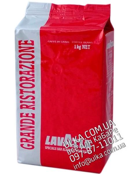Кофе в зернах Lavazza Grande Ristorazione 1 кг Lavazza
