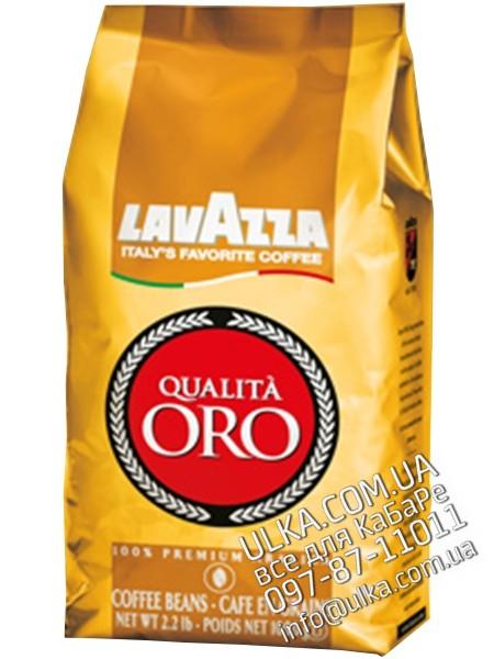 Кофе в зернах Lavazza Qualita Oro 1 кг Lavazza