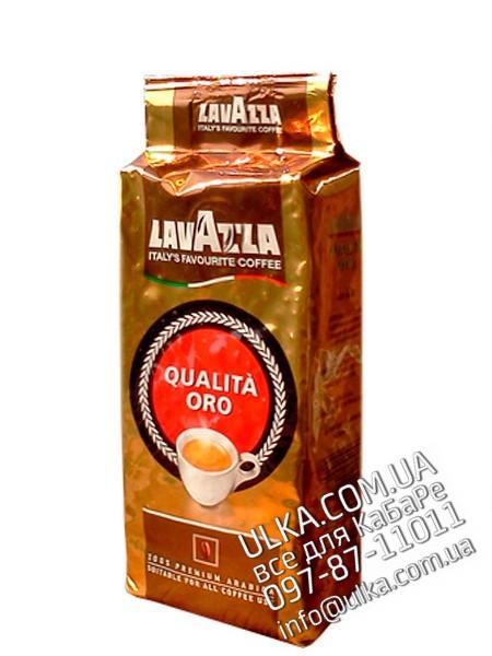 Кофе в зернах Lavazza Qualita Oro 250 гр Lavazza