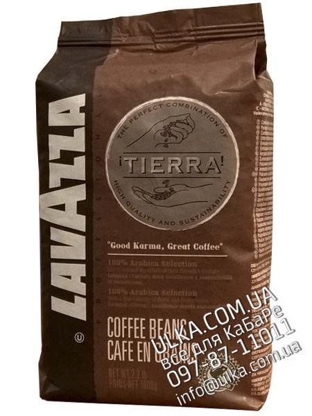 Кофе в зернах Lavazza Tierra 1 кг Lavazza
