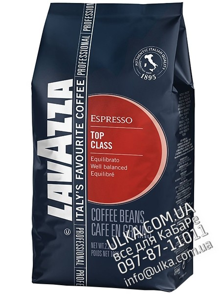 Кофе в зернах Lavazza Top Class 1 кг Lavazza