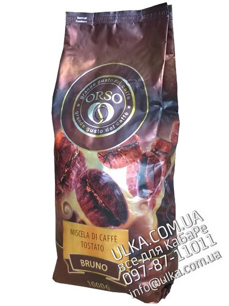 Кофе в зернах Orso Bruno 1 кг Orso