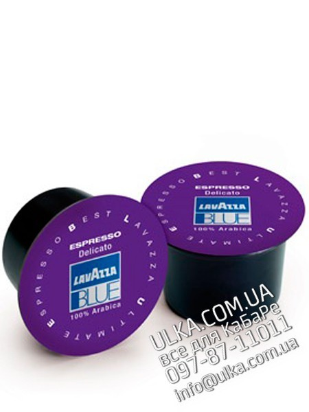 Кофе в капсулах Lavazza Blue Delicato 100 шт Lavazza
