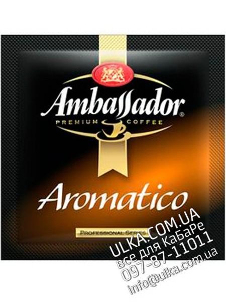 Кофе в монодозах Ambassador Aromatico 100 шт Ambassador