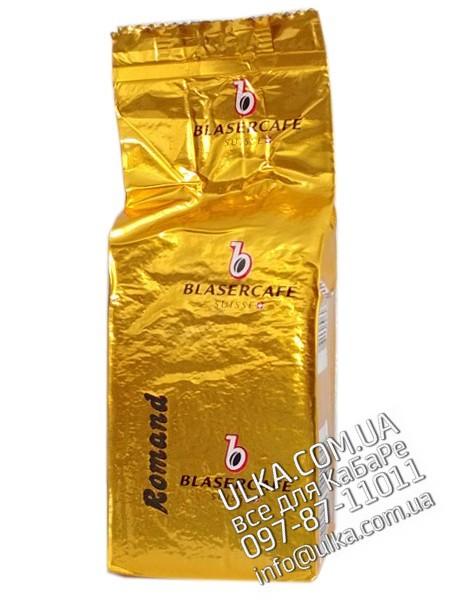 Молотый кофе Blasercafe Romand 125 гр Blasercafe