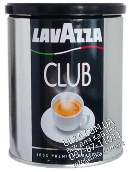 Молотый кофе Lavazza Club Ж/Б 250 гр Lavazza