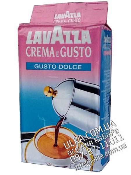 Молотый кофе Lavazza Crema e Gusto gusto dolce 250 гр Lavazza