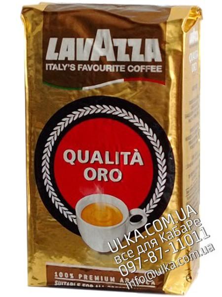Молотый кофе Lavazza Qualita Oro 250 гр Lavazza
