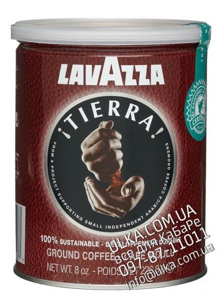 Молотый кофе Lavazza Tierra Ж/Б 250 гр Lavazza