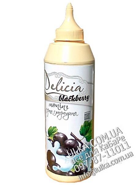 Топпинг Delicia Черная смородина 600 гр Delicia