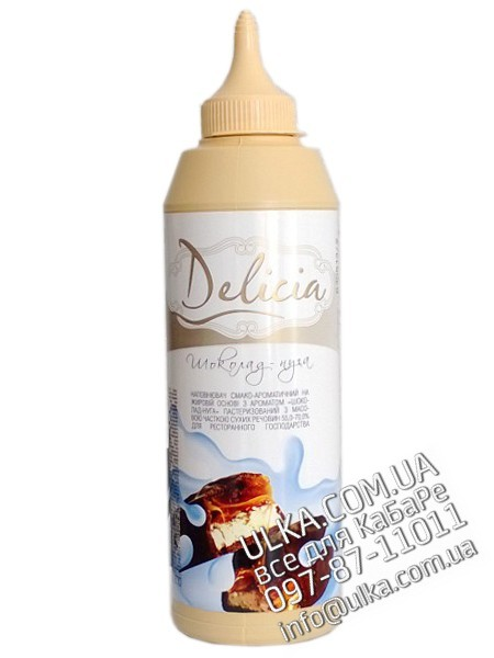 Топпинг Delicia Шоколад-нуга 600 гр Delicia