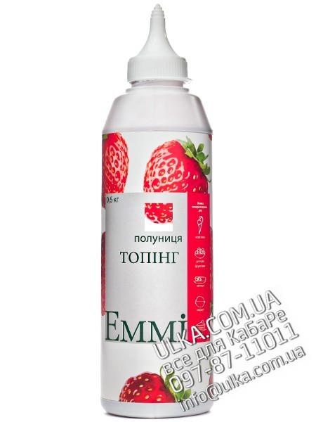 Топпинг Emmi Клубника 600 гр Emmi