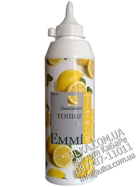 Топпинг Emmi Лимонный 600 гр Emmi