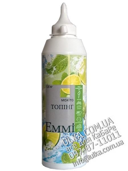 Топпинг Emmi Мохито 600 гр Emmi