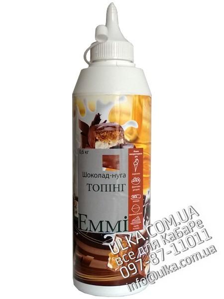 Топпинг Emmi Шоколад-нуга 600 гр Emmi