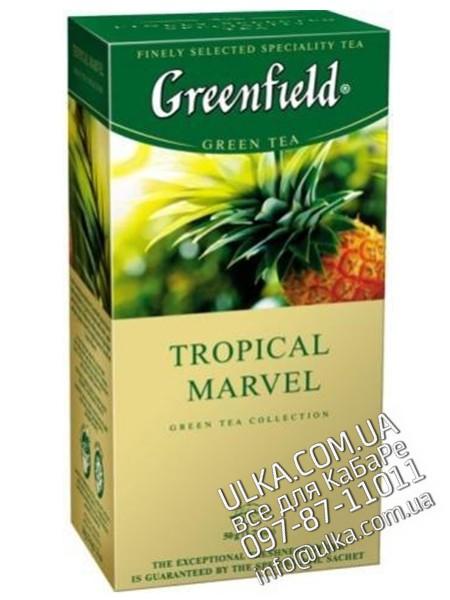 Чай зеленый Greenfield Tropical Marvel, 25 пак. Greenfield