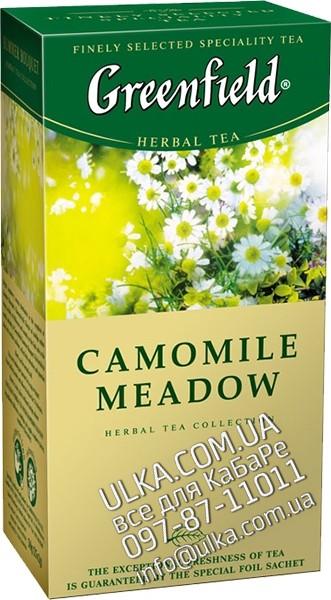 Чай травяной Greenfield Camomile Meadow, 25 пак Greenfield