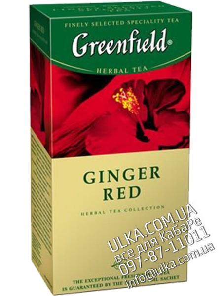 Чай травяной Greenfield Ginger Red, 25 пак Greenfield