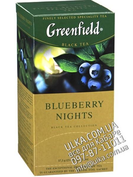 Чай черный Greenfield Blueberry Nights, 25 пак Greenfield