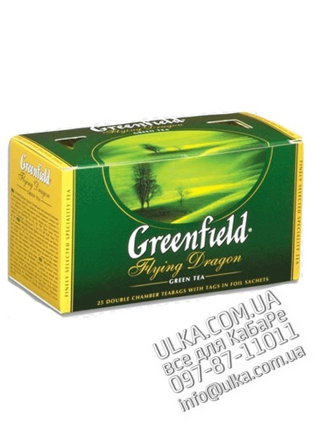 Чай Greenfield Дракон, 25 пакет. Greenfield
