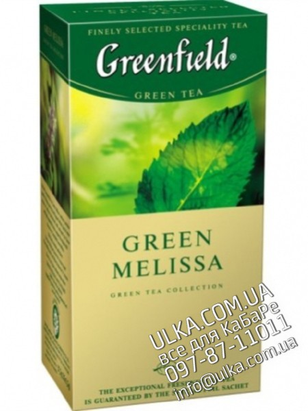 Чай Greenfield Мелисса, 25 пакет. Greenfield