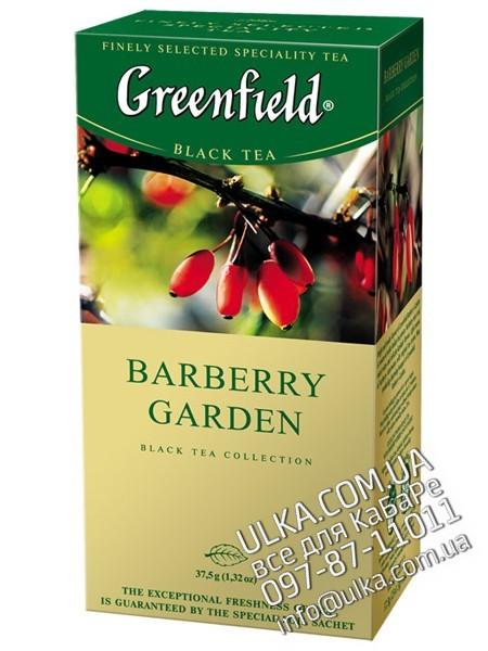 Чай Greenfield Barberry Garden, 25 пакет. Greenfield