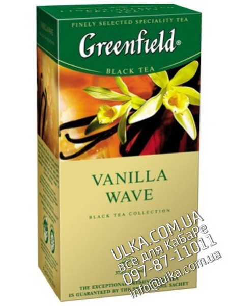 Чай Greenfield Vanilla Wave, 25 пакет. Greenfield
