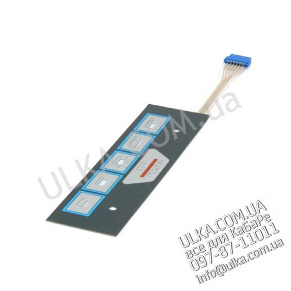 DRUCKKNOPFTAFEL 6 TASTEN E98/A 176x49mm ! PD(3)