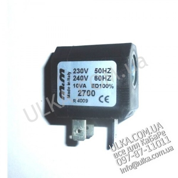 MAGNETSPULE MIGNON 220V/50 ! PD(3)