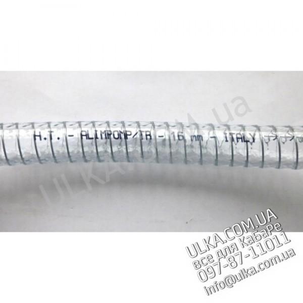 ABFLUSSSCHLAUCH ELISPIR 16X23mm PREIS PRO LFM ! PD(3)