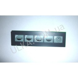 Push-button Panel 2 Cups Om/t