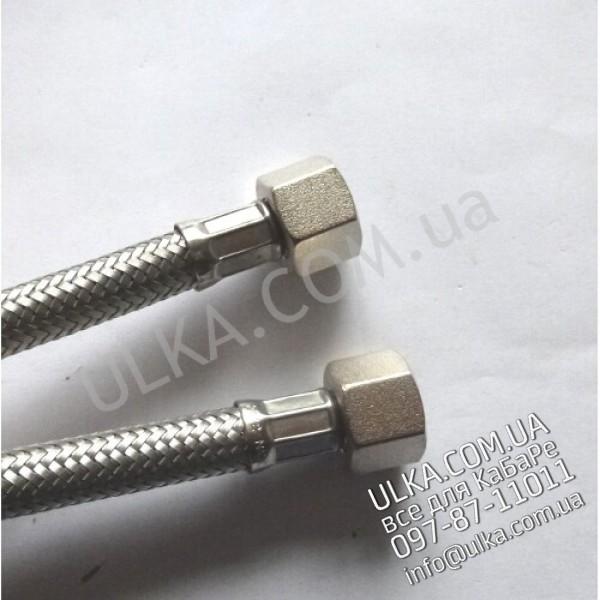 SCHLAUCH EDELSTAHL 3/8Zoll W-3/8Zoll W 150cm ! PD(3)
