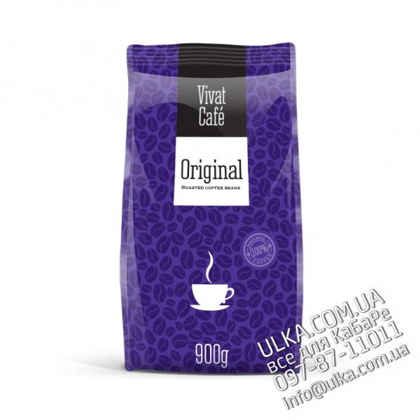 Кофе в зернах Vivat Cafe Original 900 г (Синий) Vivat