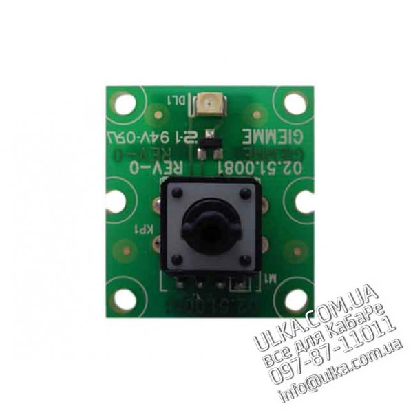 TOUCHPAD CIRCUIT 1 BUTTON S5 Nuova Ricambi